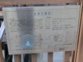 CIMG5004.JPG