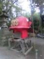 CIMG5048.JPG