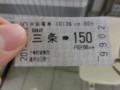 CIMG5102.JPG