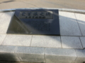 CIMG5550.JPG