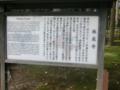 CIMG5639.JPG
