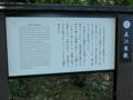 CIMG5696.JPG