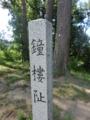 CIMG5721.JPG