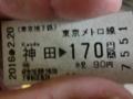 CIMG4862.JPG