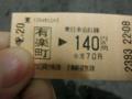 CIMG4888.JPG
