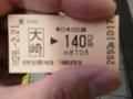 CIMG4903.JPG