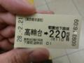 CIMG4963.JPG