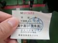 CIMG6466.JPG