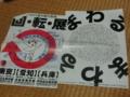 CIMG6691.JPG