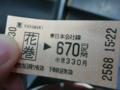 CIMG7437.JPG