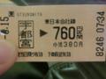 CIMG7680.JPG
