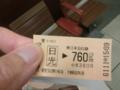 CIMG7858.JPG