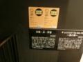 CIMG7979.JPG