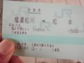 CIMG8510.JPG