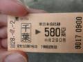 CIMG8566.JPG