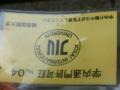 CIMG8572.JPG