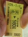 CIMG8578.JPG