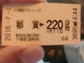 CIMG8625.JPG