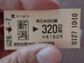 CIMG9670.JPG