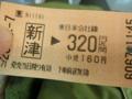 CIMG9698.JPG