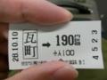 20161010074100