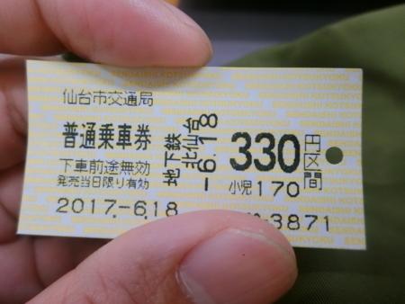 20170618135854