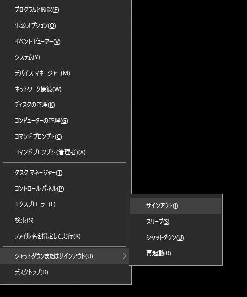 f:id:lurecrew:20160715003508j:plain