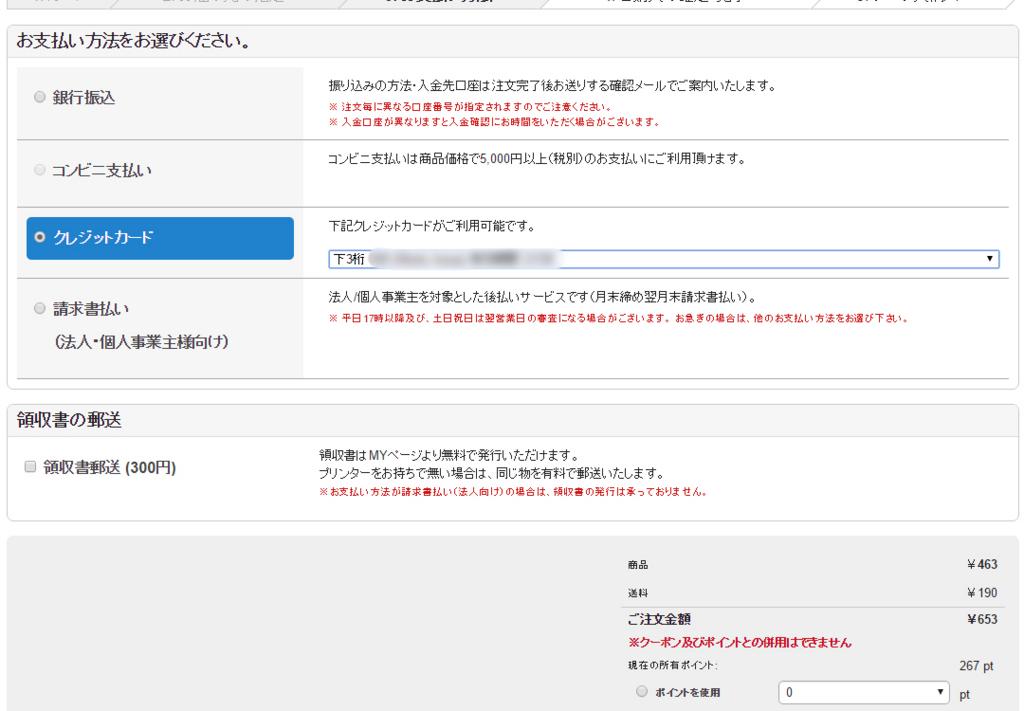 f:id:lurecrew:20160801130606j:plain