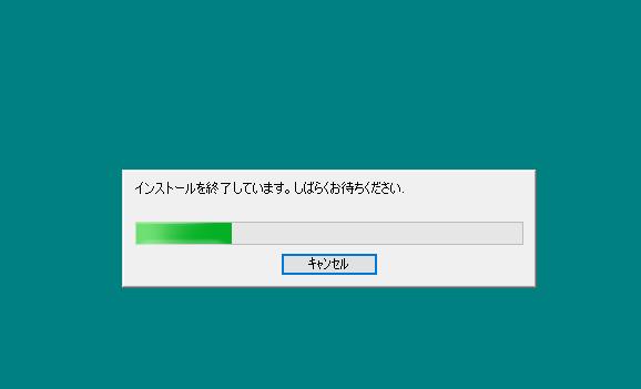 f:id:lurecrew:20161102112118p:plain