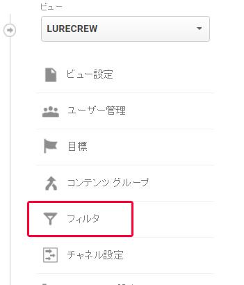 f:id:lurecrew:20161112112722j:plain