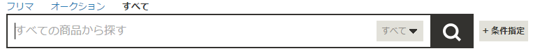f:id:lurecrew:20170204144318p:plain