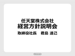 f:id:lusaku-lzot5:20151101013123j:plain