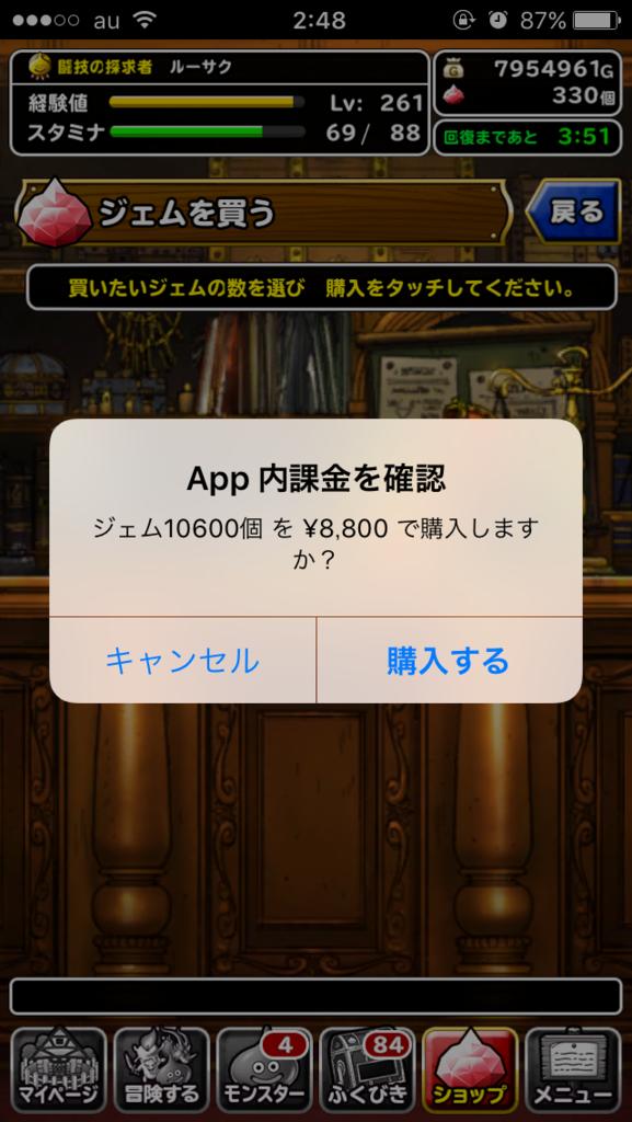 f:id:lusaku-lzot5:20151205030137p:plain