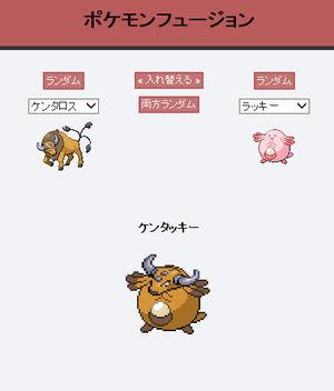 f:id:lusaku-lzot5:20160327120958p:plain