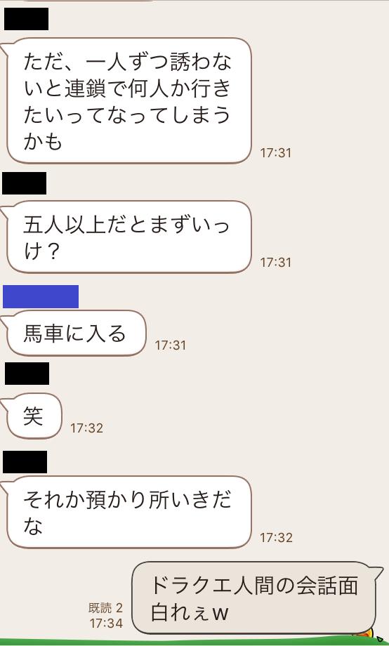 f:id:lusaku-lzot5:20160519071853p:plain
