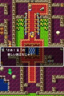 f:id:lusaku-lzot5:20160520002957p:plain