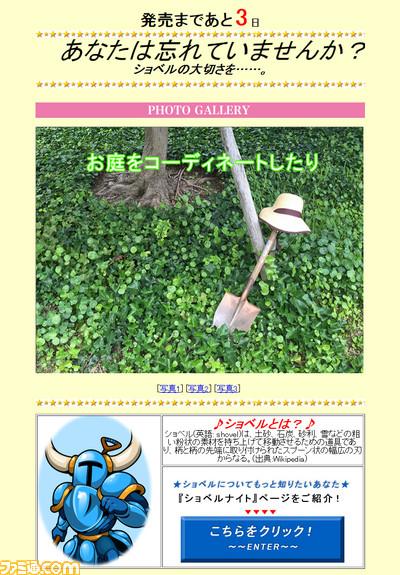 f:id:lusaku-lzot5:20160703205101p:plain