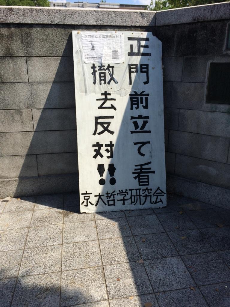 f:id:lusaku-lzot5:20160818212348j:plain