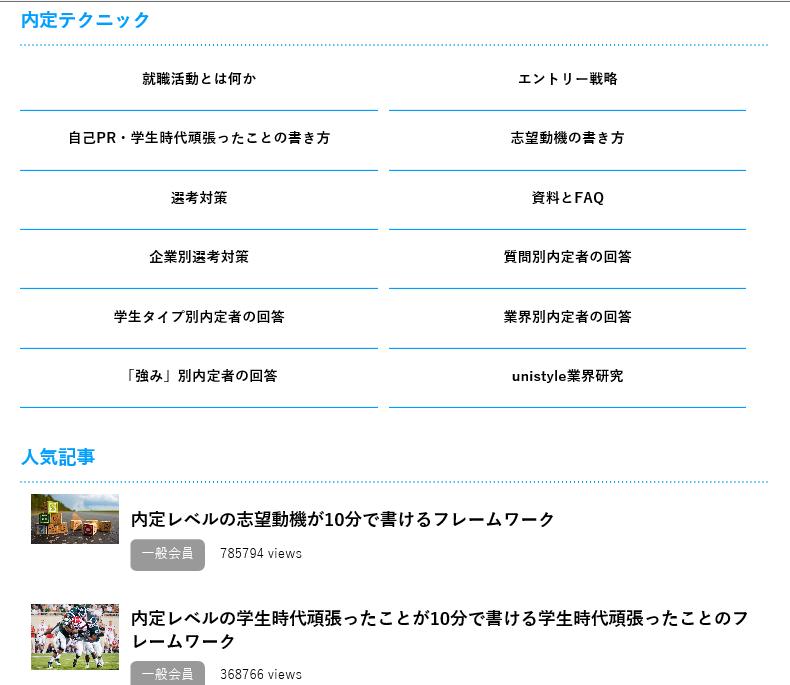 f:id:lusaku-lzot5:20161204081043p:plain