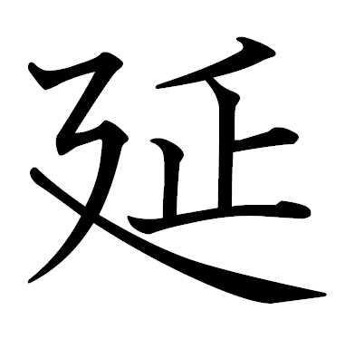 f:id:lusaku-lzot5:20161223101316p:plain