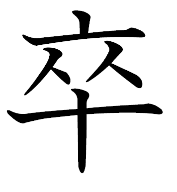 f:id:lusaku-lzot5:20161223102253p:plain