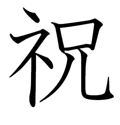 f:id:lusaku-lzot5:20161223104006p:plain