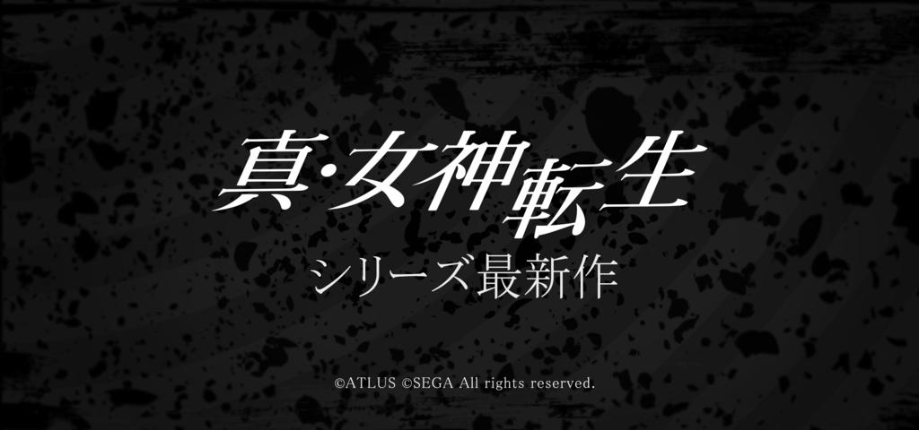 f:id:lusaku-lzot5:20170114033219p:plain