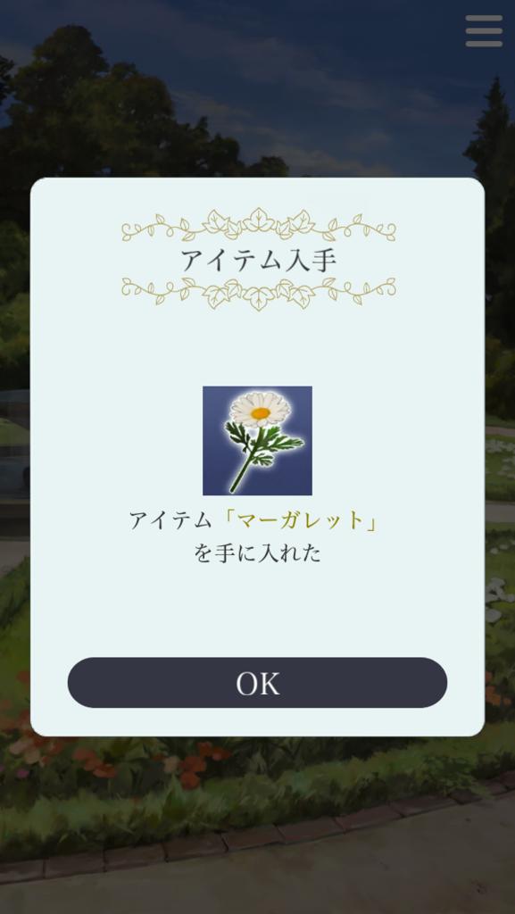 f:id:lusaku-lzot5:20170217010608p:plain