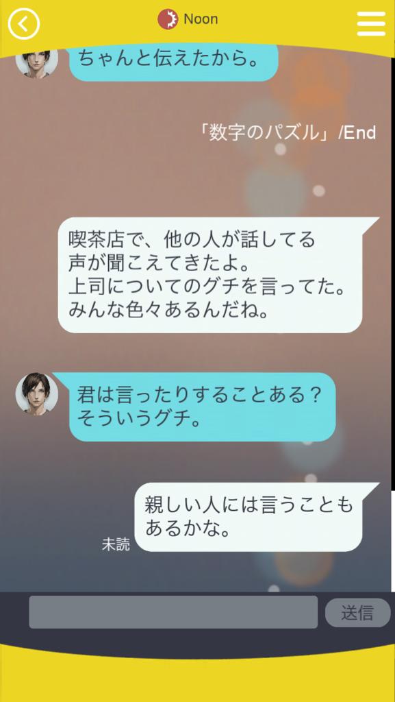 f:id:lusaku-lzot5:20170217010719p:plain