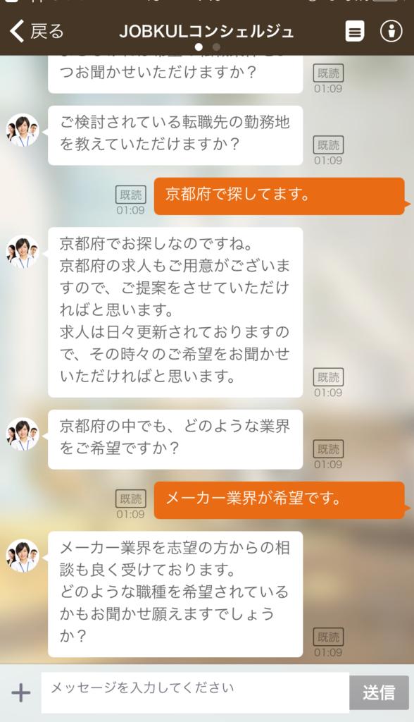 f:id:lusaku-lzot5:20170505132906p:plain