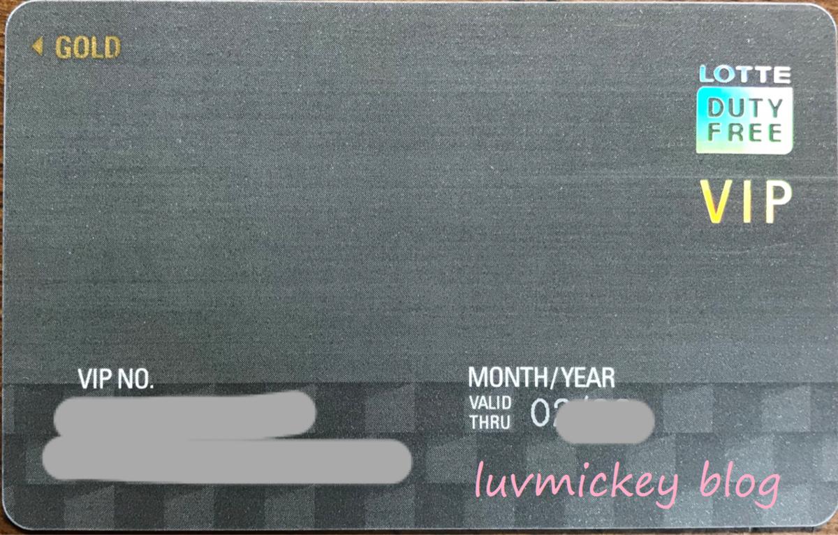 f:id:luvmickey:20190831132720p:plain