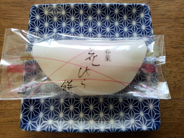 花びら餅/お茶菓子