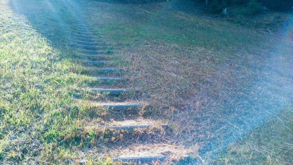 和光山公園遊歩道