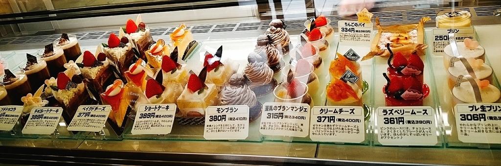 プチムーンケーキ